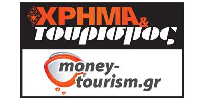 chrimatourismos_logo