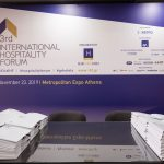 3ο Διεθνές Φόρουμ Φιλοξενίας